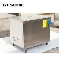 Fuel Injection Nozzle Industrial Ultrasonic Cleaner Acid Proof Tank 2160W Manufactures