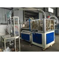 China 13 KW Ice Cream Cup Making Machine Automatic Paper Cup Forming Machine on sale