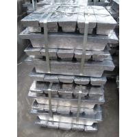 Quality Best selling lead ingot--high purity&best price&excellent quality for sale
