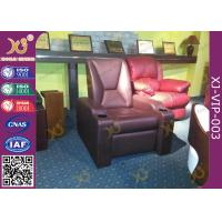 China Synthetic Leather Home Theater Seating Sofa With Recline Function on sale