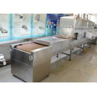 Multi Functional Microwave Food Sterilizer Machine Continuous Stainless Steel Structure Manufactures
