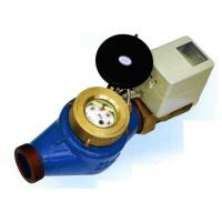 China Port Size 15 mm RS232 Prepaid Water Meters GPRS Control Valve Brass Housing on sale