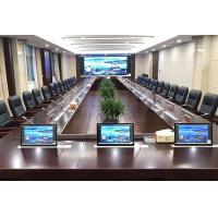 China Conference Room Desktop LCD Monitor Audio Microphone Lifting Mechanism Implicit LED Screen Display Office System on sale