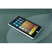 Quality 7inch TFT screen Ebook Reader for sale