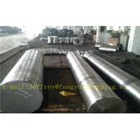 36CrNiMo4 Hot Rolled Gear Ring Forged Shaft Bar Rough Turned Q+T Heat Treatment Manufactures