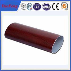 Oval tube of aluminum extrusion, oval tubes extruded aluminum,7075 t6 Aluminium Alloy Tube Manufactures