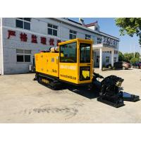 Quality S450 Mini Powerful Horizontal Drilling Machine 450L Mud Pump 194KW Engine Power for sale