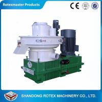 Centrifugal Vertical Ring Die Pellet Machine Make Pellets For Wood Chip Sawdust Pallet Bamboo Manufactures