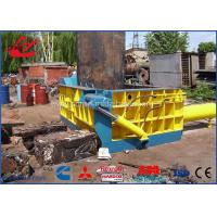 China 200 Ton Hydraulic Scrap Steel Metal Chip Compactor / Crusher 37kW on sale
