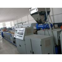 PE , PP , PVC Wood Plastic Extrusion Line , WPC Profile Production Line Manufactures