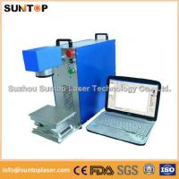 Gears portable fiber laser marking machine small portable model Manufactures