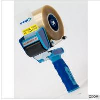 E-tape Plus Adhesive Tapes Manufactures