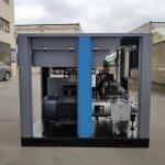 40bar high pressure oil free screw compressor oil free rotary screw air compressor Manufactures