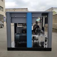 7.5kw/10hp 8bar/116psi water lubricant oil free screw air compressor for food industry oil free air compressor Manufactures