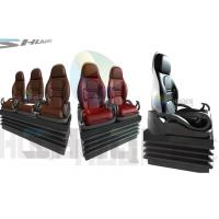 Indoor Pneumatic Control System 4D Cinema Motion Seat, Cinema Chair 1 / 2 / 3 persons/ set Manufactures