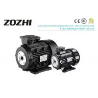 100% Copper Wiring Electric Gear Motor 112M2-4 5.5KW 7.5HP With Aluminum Housing Manufactures