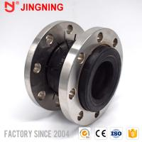 Buy cheap Floating flange rubber expansion joint price from Chinese Manufacturer from wholesalers