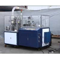 China High Speed Paper Cup Machine , 7-32 Oz Stable 100-120pcs/Min Paper Cup Production Machine on sale