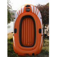 Quality 2 Person 0.55mm PVC Inflatable Boat For Lake With 2 Oars And Foot Pump for sale