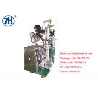 25g coffee powder/spice sachet automatic vertical packing machine three side sealing Manufactures