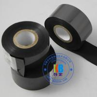Compatible white black gold color 30mm*150m date code ribbon for expiry date printing Manufactures