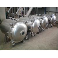 Round Vacuum Pharmaceutical Dryers For Easily Damaged Material Drying Manufactures