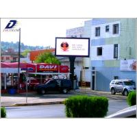 P16Outdoor fullcolor advertising led screen Manufactures