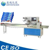 China Automatic Pillow Packing Machine Stable Running Cake Packing Machine CE Approved on sale