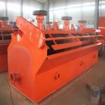 [Photos] Supply gold ore flotation separator Manufactures