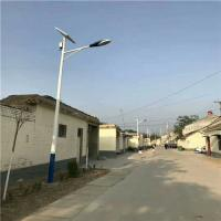 China 30w 100w 150w Wholesale IP65 integrated outdoor solar led street light price on sale