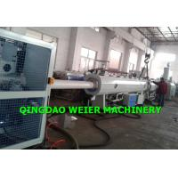 China 75 - 200mm HDPE Pipe Making Machine Single Screw Extruder on sale