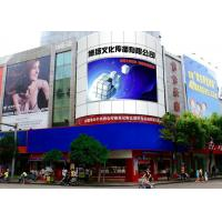Lifetime P6 RGB Outdoor Led Billboard Display Advertising With Constant Current Led Driver Manufactures