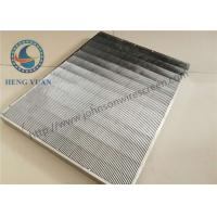 Buy cheap Vee Wedge Wire Mesh Grids Panel , Stainless Steel Sieve Screen 0.7mm Slot Size from wholesalers