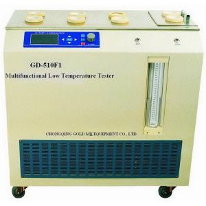 GD-510F1 ASTM D97, ASTM D2500 and ASTM D6371 Low-temperature Flowability Tester Manufactures