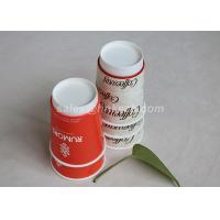 Disposable Custom Logo Double Wall Paper Cups For Coffee / Tea Take Away Manufactures