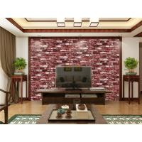 3 Dimensional Brick Effect Vinyl Wallpaper Embossing With PVC Materials Manufactures