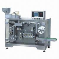 Multifunctional automatic aluminum packaging machine with 8kW power Manufactures