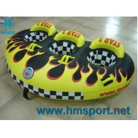 HMSPORT new ski tube to sell. Heavy Gauge PVC Bladders and a Rugged Double Stitched Nylon Cover Manufactures