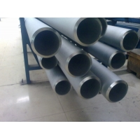 OD 2500mm Annealed 4Cr13 ERW Hollow Stainless Steel Pipe Manufactures
