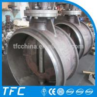 China BW high temperature butt welding butterfly valve on sale