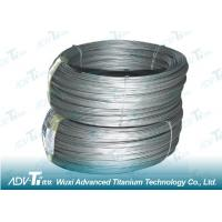 Quality Silver Grey 2000mm gr2 gr5 Titanium Alloy Wire for Fastener for sale