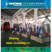 High quality no noise plastic pulverizer machines milling machine grinder plastic recycle machinery Manufactures