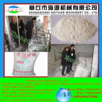 Food grade Modified Waxy Corn Starch modified starch machine/modifed corn starch line Manufactures