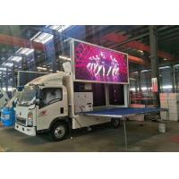 Mobile Stage P5 LED Billboard Truck With Three Sides Screen Customized Color Manufactures