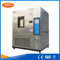 China Air Cooled Temperature Humidity Chamber on sale