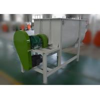 China Fish Farm Animal Feed Production Line Livestock Feed Grinder Mixer Siemens Motor on sale