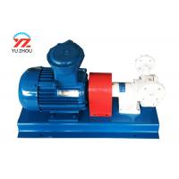 Customized Horizontal Turbine Pump For Gas Station , LPGP-150 LPG Filling Pump Manufactures