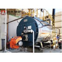 Fire Tube Gas Oil Steam Boiler 1 Ton Automatic Operating WNS 1 - 1.25 - Y Manufactures