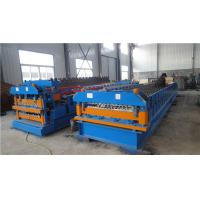 Buy cheap Steel Sheet Double Layer Roll Forming Machine With Plc Control System from wholesalers