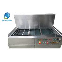 28 Khz Professional Ultrasonic Cleaner For Car Parts , CE Certificate Manufactures